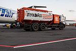 KamAZ tank truck at the airport Gumrak.jpg