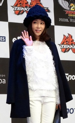 affiche Kang Ye-won