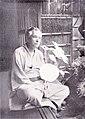 Kansuke Naka 1935.jpg