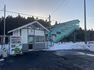 Karibasawa Station Railway station in Hiranai, Aomori Prefecture, Japan