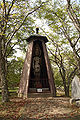 Karuizawa Taliesin14s3872.jpg
