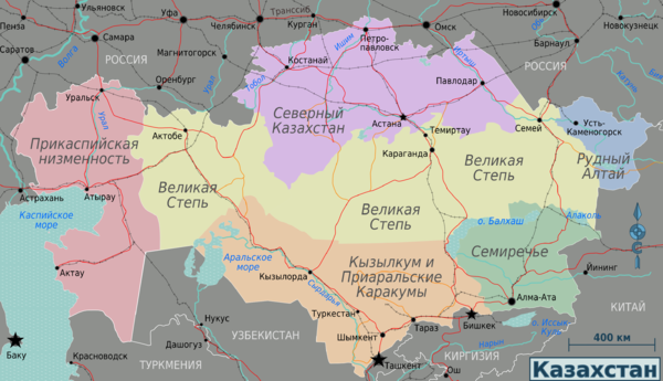 Kazakhstan regions map ru.png