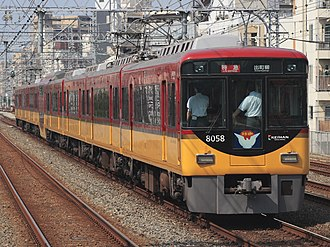 Keihan Main Line - A Keihan 8000 series limited express in revised color scheme