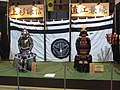 Kenshin Uesugi and Kanetsugu Naoe's armour 2.jpg