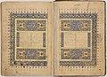 Khalili Collection Islamic Art mss-0945-2b-3a.jpg
