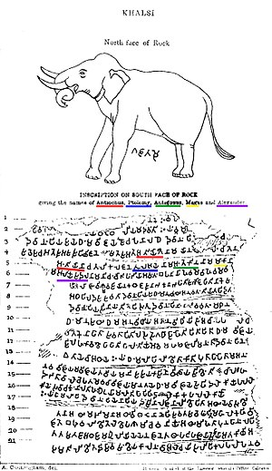 Edicts of Ashoka - The Khalsi rock edict of Ashoka, which mentions the Greek kings Antiochus, Ptolemy, Antigonus, Magas and Alexander by name (underlined in color).