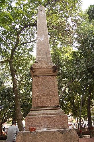 Bahadur Shah Park - Khawja Hafijullah Obelisk.