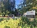 Kimball Jenkins Estate, Concord, NH (49188181618).jpg