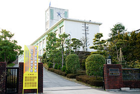 Kindai-fuzoku Toyooka Highschool.jpg