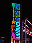 WindSeeker's sign lit up at night. Taken June 30, 2011.