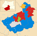 Kirklees wards 2015.png