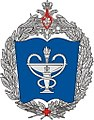 Kirov Military Medical Academy large emblem.jpg