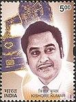 Kishore Kumar 2003 stamp of India.jpg