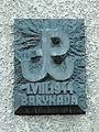 Klasztor w Warszawie p w św Jana Bożego i św Andrzeja Apostoła ul Bonifraterska 12 00-213 Warszawa Bonifratrzy 27.JPG