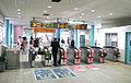 Kodaira-Sta-Gate.JPG