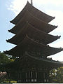 Kofukuji five story pagoda.jpg