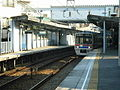 Kojiya Station 2004-12-8.jpg