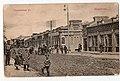 Konotop Gogolevska кв 11882 іп 1912.jpg