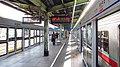 Korail-119-Kwangwoon-university-station-platform-20181122-123400.jpg