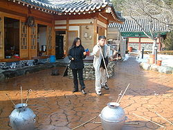 Korea Traditional Game Tuho.jpg