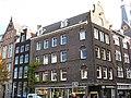 Korte Prinsengracht 25, Amsterdam.jpg