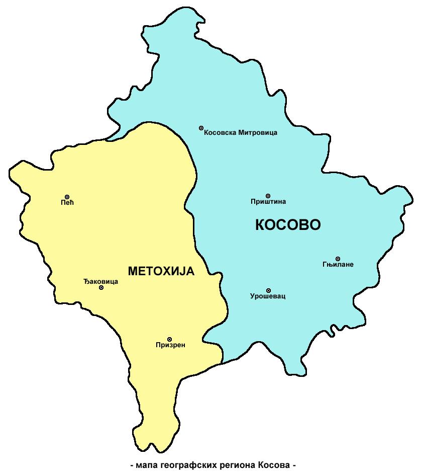Kosovo regioni sr