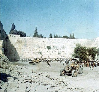 """Moroccan Quarter - Clearing the plaza in front of the """"Wailing Wall"""", July 1967"""