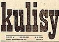Kulisy 13 grudnia 1981.jpg