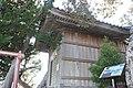 Kumomi-Sengen-jinja (Nakanomiya).jpg