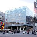 Kunstmuseum Stuttgart2.jpg