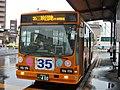 Kushiro Bus 400 at Kushiro Ekimae Bus Terminal.jpg