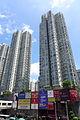 Kwai Chung Plaza 2014.jpg