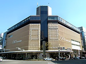 Kawaramachi Station (Kyoto) - Former Hankyu Department Store building above the underground terminal, now occupied by Kyoto Marui