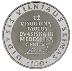 Great Seimas of Vilnius - Litas commemorative coin dedicated to the 100th Anniversary of the Great Seimas of Vilnius.