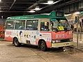 LT9208 Kowloon 2 18-04-2020.jpg