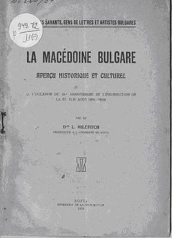250px-La_Macedoine_Bulgare.JPG