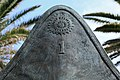 La Palma - Santa Cruz - Plaza de La Alameda - Enano 09 ies.jpg