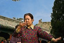 Tai chi chuan - Wikipedia, the free encyclopedia