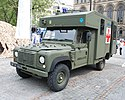 Land Rover Pulse