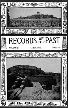 RECORDS OF THE PAST