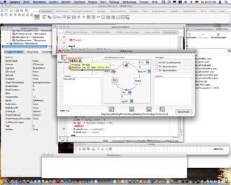 Lazarus (IDE) - Image: Lazarus 1.0 Carbon