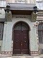 Leitner-Hecht building, portal, 15 Szent István Square, 2016 Budapest.jpg