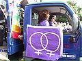 Lesbian symbol pride 2007.JPG