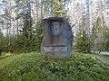 Liepukalni, Ā.Liepaskalna piemiņas akmens 2003-09-06 - panoramio.jpg