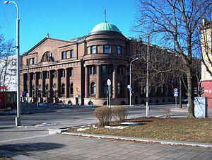 Lietuvos bankas Kaune