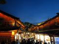 Lijiang bei Nacht mw 2012-08-05T20 33 54 IMG 1206 CanonPowerShotG1X.png