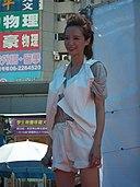 Linda Liao: Age & Birthday