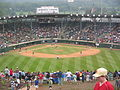 Little League World Series Game 2.jpg