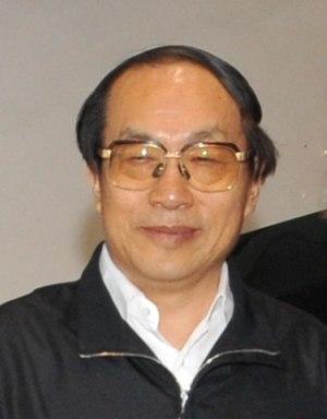 Liu Zhijun - Image: Liu Zhijun