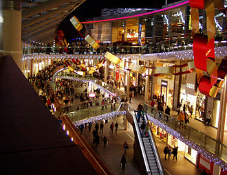 Liverpool One - South John Street during Christmas 2009